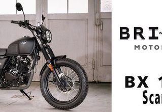 BRIXTON BX125X