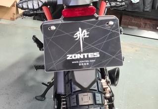 ZONTES 125 HYPER TRAIL